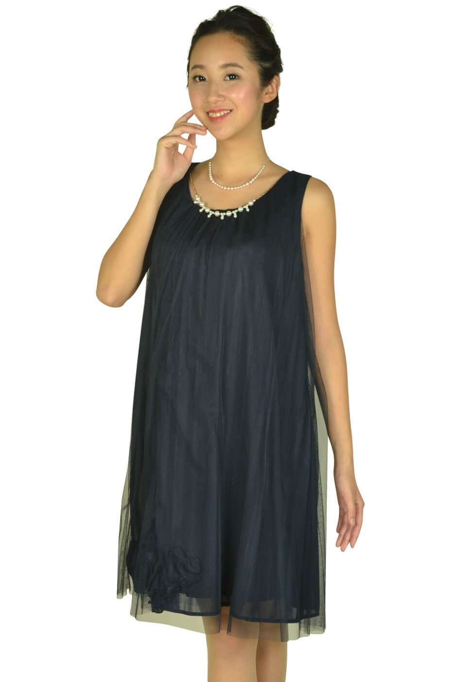 アシール(ASHILL)チュールストライプネイビードレス